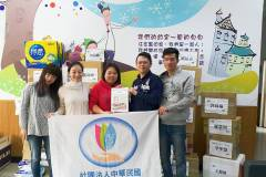 2017年藍迪育幼院-公益活動
