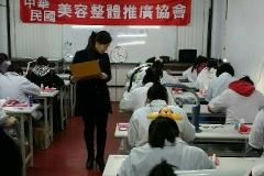班級課程圖片22